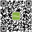 《中国大学生就业》微信号:zgdxsjy